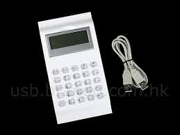 calculator hub usb gadgets the usb hub with calculator
