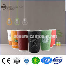 Coffee Cup Design by Best Quality Coffee Paper Cup Designs Disposable Double Wall Cup