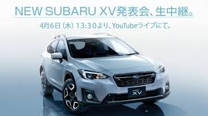 2017 subaru crosstrek green 2018 subaru xv launched in japan with 1 6 liter 115 hp engine