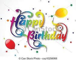 clip art vector of abstract happy birthday card vector illustrator