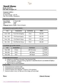mca resume format for experience download http www