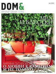 top 100 interior design magazines you should read full version