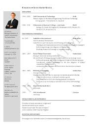 Sample Resume Format For Undergraduate Students by 8 Best Images Of Health Information Curriculum Vitae Example