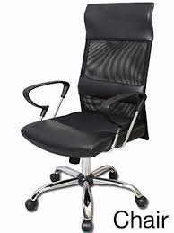 lumbar support desk chair living room chairs with lumbar support inspirational ergonomic