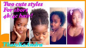 two cute hairstyles for short natural 4b 4c hair youtube