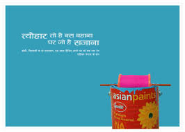asian paints campaign hindi ads of the world