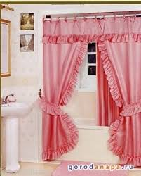Double Swag Shower Curtain With Valance Pleasurable Red Double Swag Shower Curtain Vibrant Curtains With