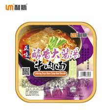 cr鑪e soja cuisine 鮮脈新品 鮮脈價格 鮮脈包郵 品牌 淘寶海外