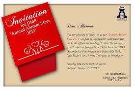 Alumni Meet Invitation Card Jims Kalkaji Jims Delhi Ncr Jagannath Delhi Jagannath