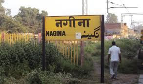 nagina railway station map atlas nr northern zone railway enquiry