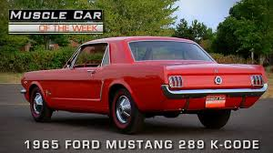 1965 mustang 289 horsepower car of the week episode 114 1965 ford mustang 289 k