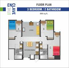 virtual floor plans furnished apartments for rent the enclave at 8700