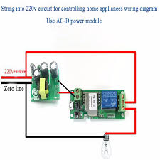 smart home automation module itead 12v jog self locking switch