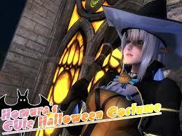 Skyrim Halloween Costume Homuras Cute Halloween Costume Skyrim Nexus Mods Community