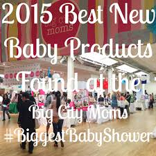 best new baby products biggest baby shower my strange family
