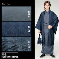 men set kimonokyokomachi rakuten global market six points of washable