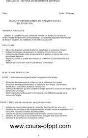 fiche de poste technicien bureau d udes ofppt moyens de recherche d emploi module 31 resume theorique