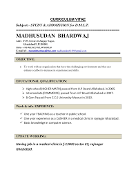 Great Sample Resume by Sample Resume For Hindi Teacher In India Resume Templates