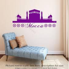 Photo Wall Stickers Amazon Com Khana Kaaba Islamic Wall Art Stickers Muslim Patterns