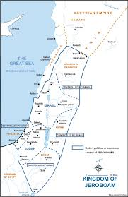 Isreal Map Books Of The Bible Maps Geography And The Bible Bible History