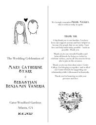 how to do a wedding program diy wedding programs and logo