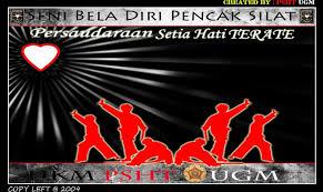 wallpaper yg bagus merk apa downloads wallpaper sh terate forum sh terate pencak silat psht