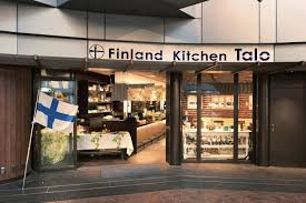 Finnish Kitchen Design Savour The Flavours Of The Cold North At Finland Kitchen Talo