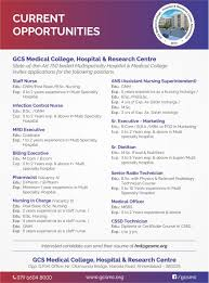 gcs medical college hospital u0026 research centre linkedin