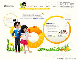 simple children u0027s educational web site templates psd free download