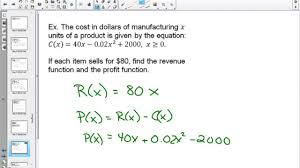 applications of derivatives economics youtube
