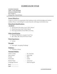 formats for a resume types of resume formats well depiction type sle format for