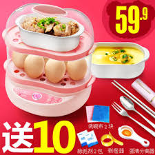 table de cuisine carr馥 8 places tktx8 com 触屏版