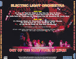 Electric Light Orchestra Telephone Line Electric Light Orchestra Out Of The Blue Tour In Japan 2cdr