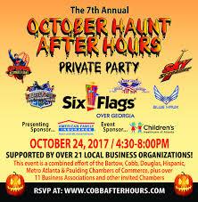 Six Flags October October Haunt After Hours