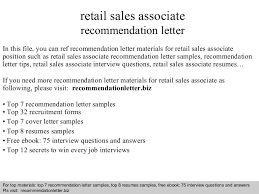 Resume Examples For Retail by Retail Sales Associate Recommendation Letter