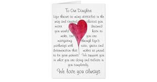 daughters birthday gifts on zazzle