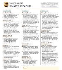 ups holidays sportstle