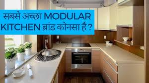 best kitchen cabinets brands 2020 best modular kitchen brands in india top 10 modular kitchens companies in india
