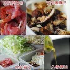 cuisine l馮鑽e thermomix 梅子煮藝 痞客邦