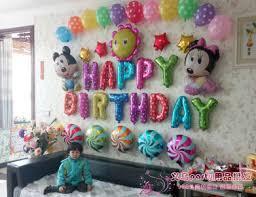 balloon arrangements for birthday baby birthday balloon combo party balloon decoration aluminum