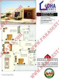 10050 cielo drive floor plan free house map design images home design