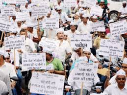 Seeking Ahmedabad Obc Demand Patels Hold Rally In Surat Ahead Of Show Of Strength