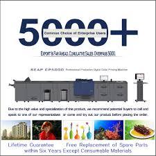 seap cp5000 wedding invitation card business card printing machine