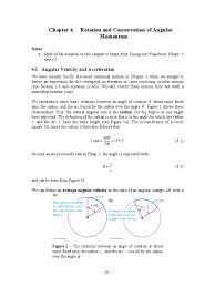 download angular momentum worksheet answers docshare tips