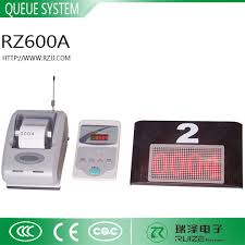 bureau distributeur ordinateur de bureau distributeur de billet simple rz 600a