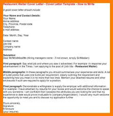 11 waitress cover letter mla cover page