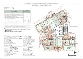 the pavilia hill 柏傲山 the pavilia hill floor plan new property