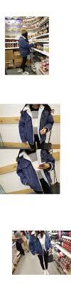 ali toptina new autumn winter thick lambs wool denim jacket female