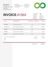 563000798691 sample invoice templates word marine corps cif gear