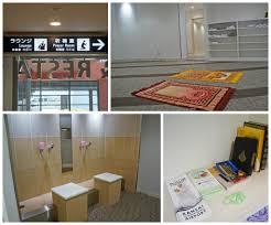 muslim friendly airport kix news osaka info osaka visitors u0027 guide